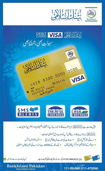 "<img src=""http://www.thenextrex.com/wp-content/uploads/2015/02/Bankislami-ATM-Card.jpg"" alt=""Bankislami ATM Card"">"