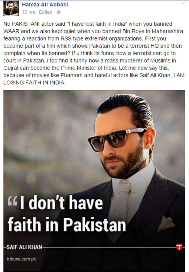 Phantom controversy - Phantom, storming Pakistan