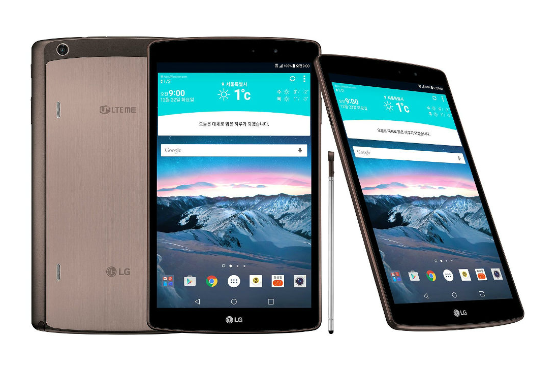 LG G Pad II: LG Laps It Up with New Tablet
