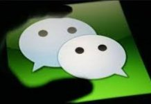 wechat apple