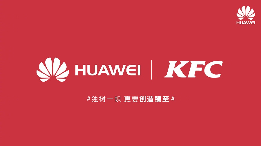 huawei kfc phone. huawei and kfc join hands for a joint venture kfc phone c