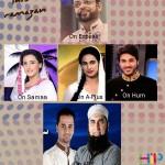 Ramzan-Transmissions hosts this year.