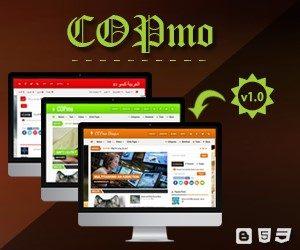 COPmo Blogger Template Developed by STC Network copmo