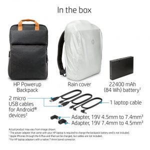hp powerup backpack gadgets