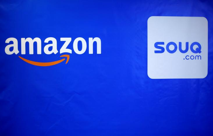 Amazon acquires souq