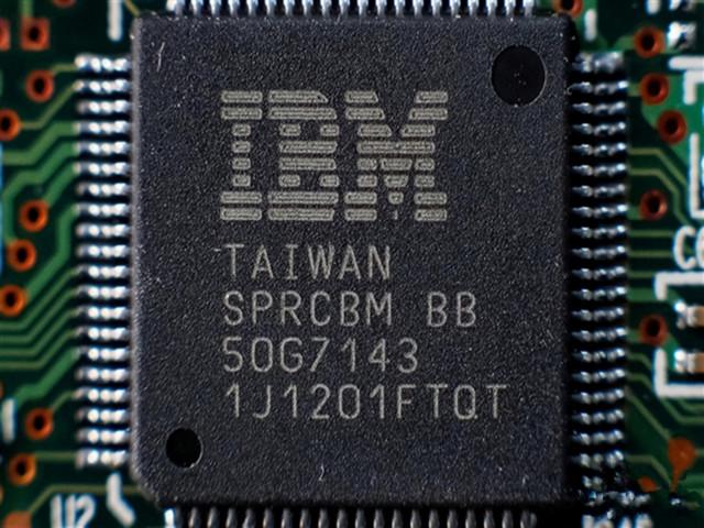ibm 5nm transistor