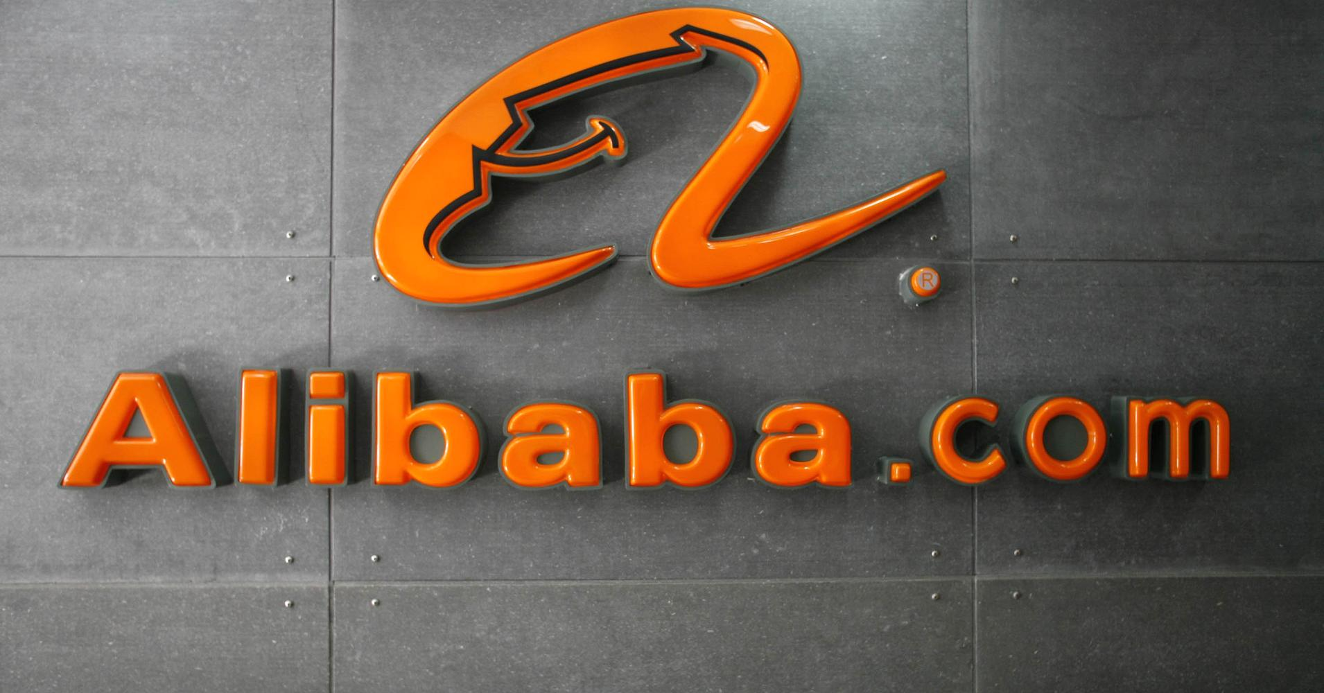 alibaba shares
