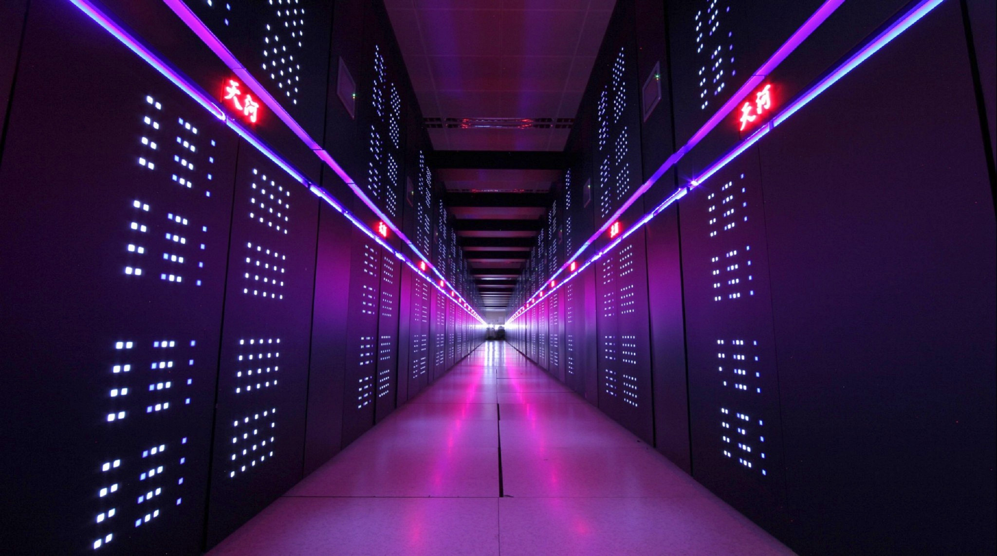 supercomputers china