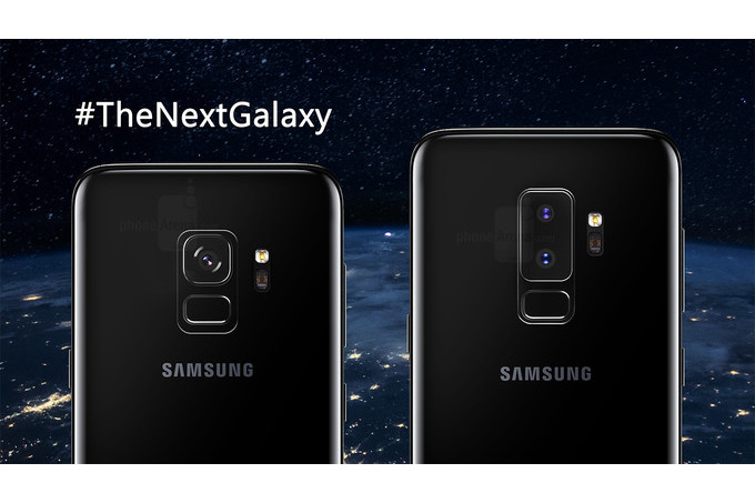 Samsung Galaxy S9 Packaging