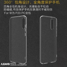 Huawei P20 leaked images