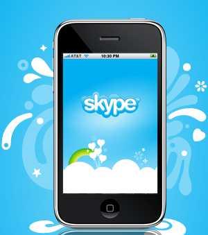 skype apps download.com